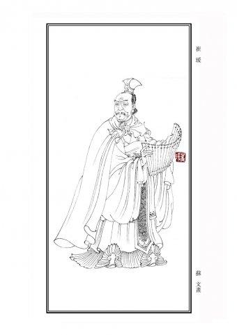 中国结简笔画矢量图