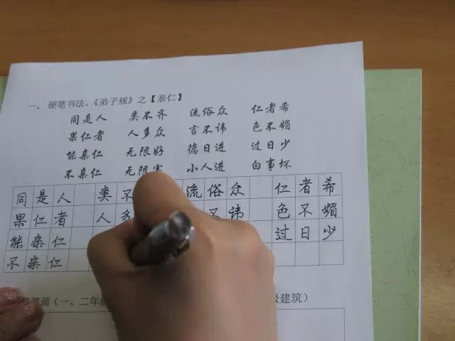 硬笔书法学习常见问题六大点
