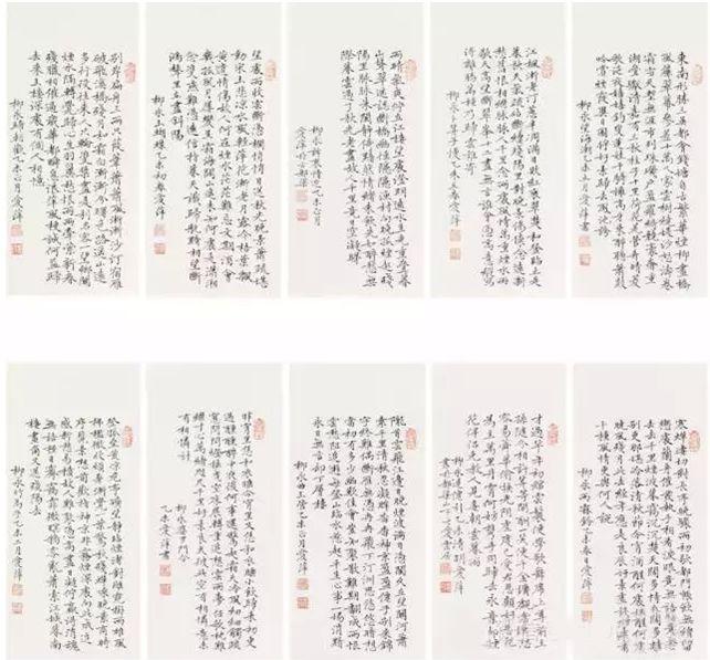 十一屆國展獲獎作品張愛萍作品欣賞圖片