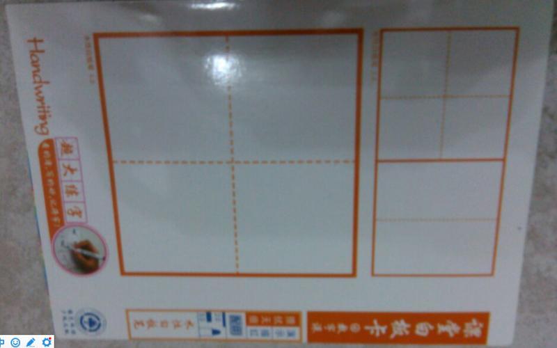 小學生白板報設計