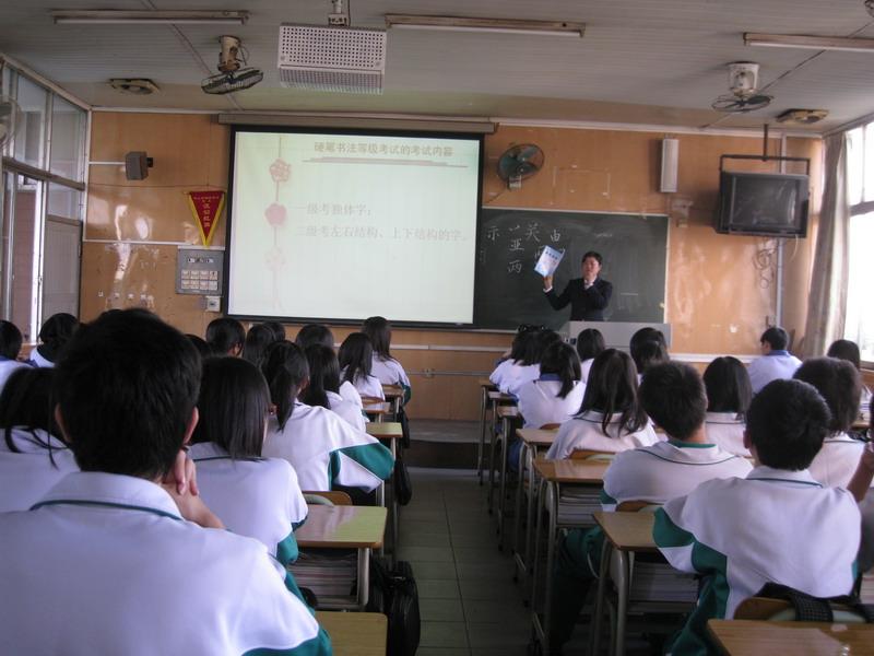 佛山拟出台加强中小学生校服办理工做新规
